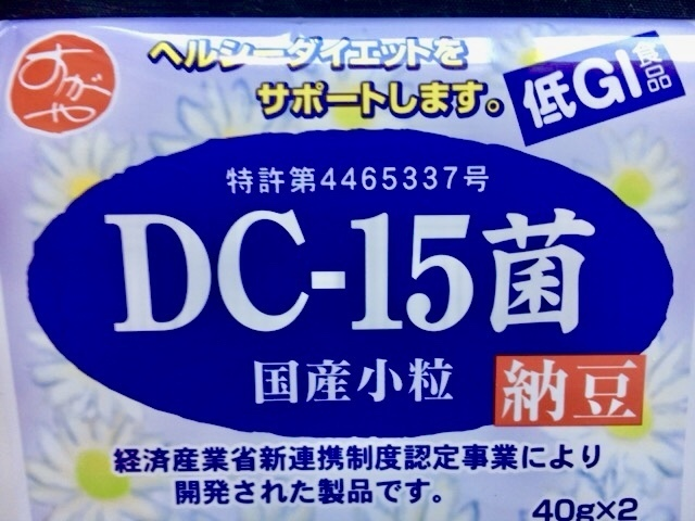 D038BA90-4894-46A5-A5B5-7207F8C48F5C.jpeg